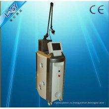 Лучшая лазерная машина для удаления лазерного шрама с удалением CO2