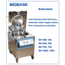 Stainless Steel Steam Vertical Autoclave