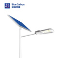 30W Armbrust Separated Body Solar LED Straßenlaterne