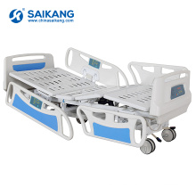 SK001-1 5 Functions Electric Adjustable Bed Frame Parts