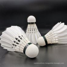 Sports Entertainment Beginners Training Orginal Duck Balls