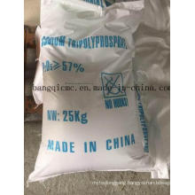 STPP High Vis Sodium Tripolyphosphate CS-36A