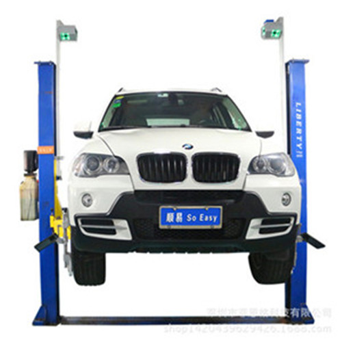 Wheel Alignment Supply Center