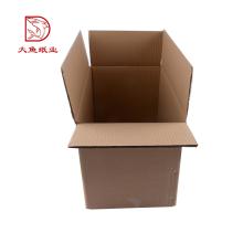 Hochwertiger Display-Faltschachtelverpackungskasten aus Wellpappe