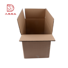 High quality display collapsible corrugated recyclable paper packaging box