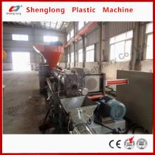 Déchets PP PE Recycling Extruder Machine Plastic
