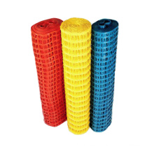 China 8 Years Manufacturer of Orange Safety Fence Barrier