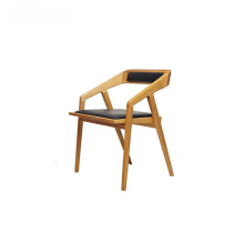 Wooden Black Leather Katakana Easy Dining Chair