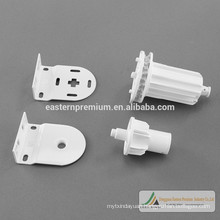 High quality roller blinds clutch and bracket on sale