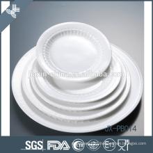 white porcelain tableware for hotel, simple round embossment dinner pate