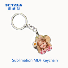 Personal Gift Blank Printable Sublimation MDF Keyring/Keychain