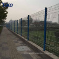 Heavy duty galvanized curved welded mesh pvc fence, wire mesh fence fasteners