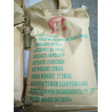 pharmaceutical grade DCP dicalcium phosphate dihydrate manufacturer