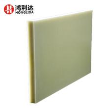 1220 * 2440mm Hoja laminada de resina epoxi