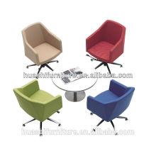 С-010 диван стул