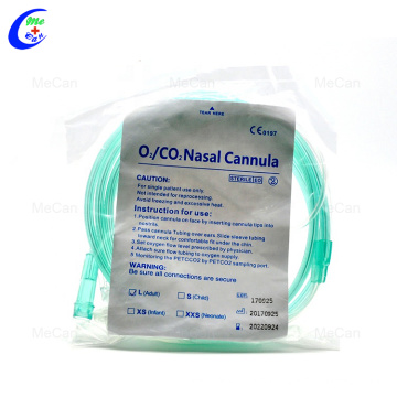 Good selling other medical consumables OZONE