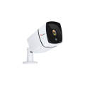 IP-Kamera Home Security System