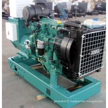 Diesel Generator Set (100kVA) (HF80V1)
