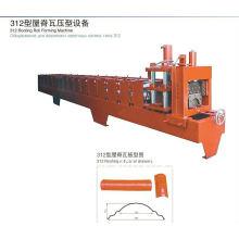 Máquina formadora de rolo de cobertura automática 312