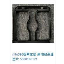 Mtu396 Pièces de rechange Rocket Gaskets (5500160121)