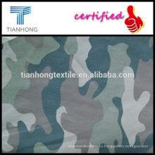 армия дизайн 100 гребенного хлопка высокого качества Поплин ткать середине тонкие классические камуфляж набивные ткани