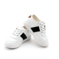 Fesyen White Genuine Leather Kids Shoes Shoes
