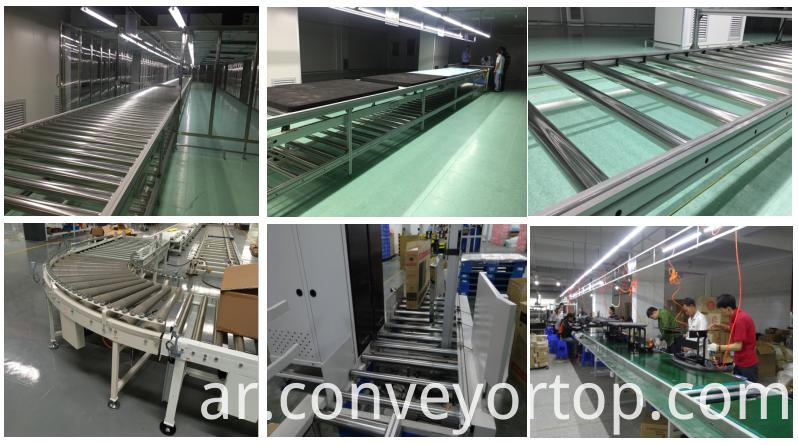 roller conveyor assembly line