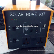 Factory Price Green Power Cost-effective complete solar system for home with LCD display and DC/AC output