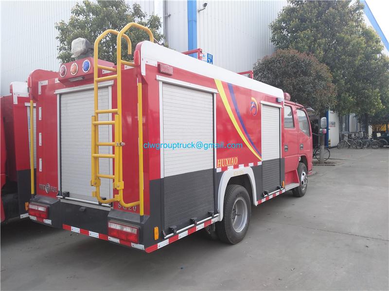 Fire Engine 4
