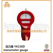 YK150D Manometer Gauge van Air Bag Assembly