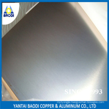 Prices of Aluminum Sheet Coil with Good Quality