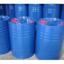 High Purity Bromoethane 99.5%Min Direct Supplier