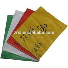 Branco pp tecido saco / saco para arroz / farinha / alimentos / trigo 40KG / 50KG / 100KG, polipropileno tecido saco