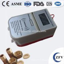 Compteur d'eau OPE RF carte prépayée en laiton corps dotés de plusieurs cartes