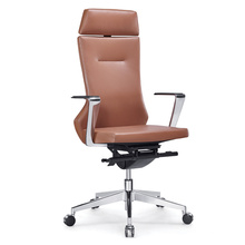 Latest High Back Genuine Leather Office Chair Brown Adjustable CEO Chair