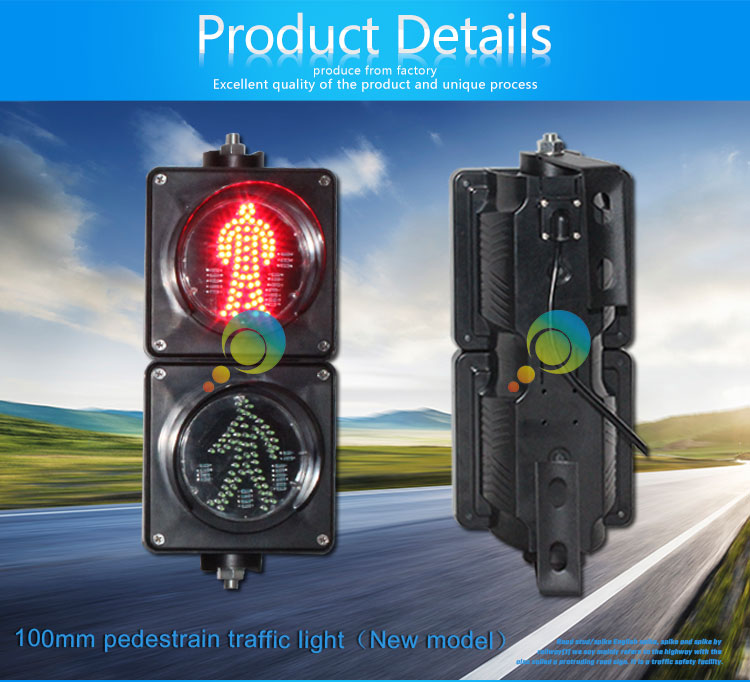 Traffic-light-100mm_01