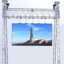 Цена светодиодной рекламной панели HD