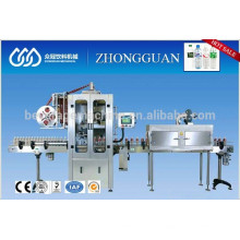 Automatic single head and double head shrink sleeve label sleeving machine