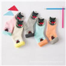 Cute Cat Design Winter Socks/Floor Socks for Kid