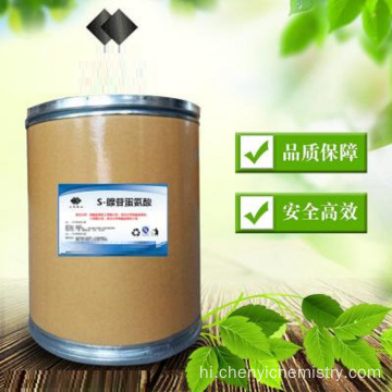 CAS 5907-38-0 Analgin / Dipyrone / Metamizole Sodium / Antipyretic analgesic
