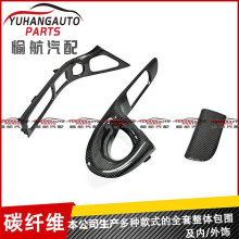 Mazda Door handle accessories
