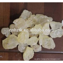Pure Natural Damar Resin for food packing