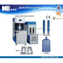Máquina que sopla de las cavidades de la botella una botella semiautomática del buen funcionamiento 2017 en China