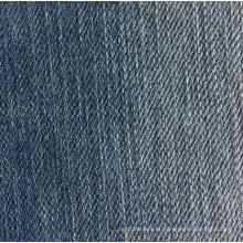 Venda por atacado tecido têxtil de estiramento para Sportswear