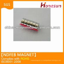 N48M сильные неодимовый магнит цена Оптовая D10x4MM