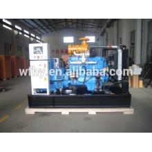 Weifang 150KW Dreiphasen-Standby-Diesel-Generator