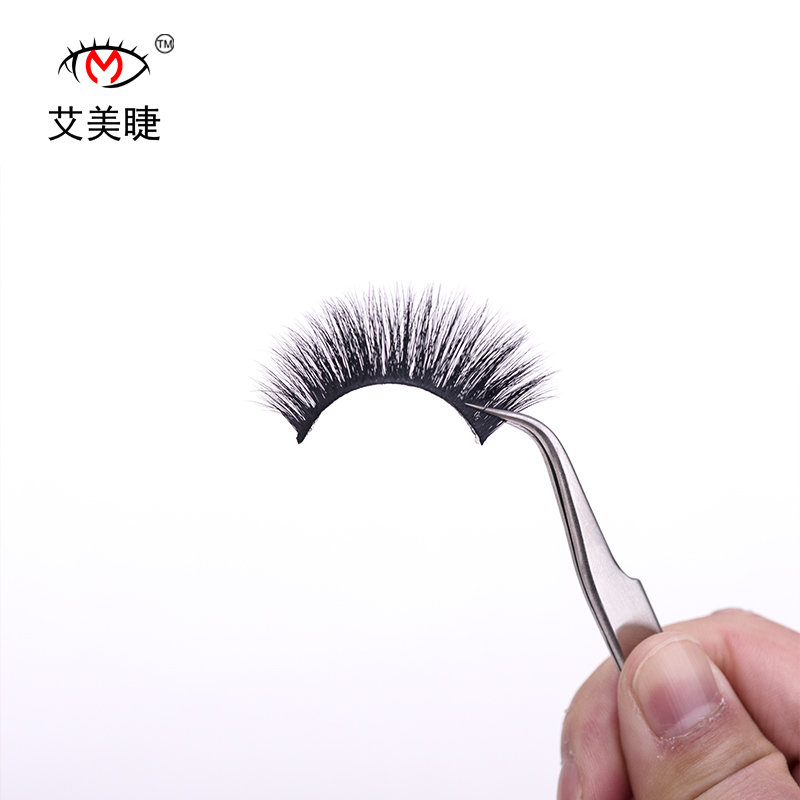 Dg08 False Eyelashes