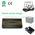 35A Lead acid battery charger with excellent performance
