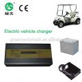 35А свинцово-кислотная батарея зарядное устройство с отличной производительностью