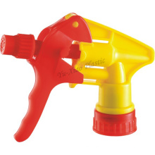 Garden Trigger Disinfecting Water Trigger Sprayer (WK-32-1)
